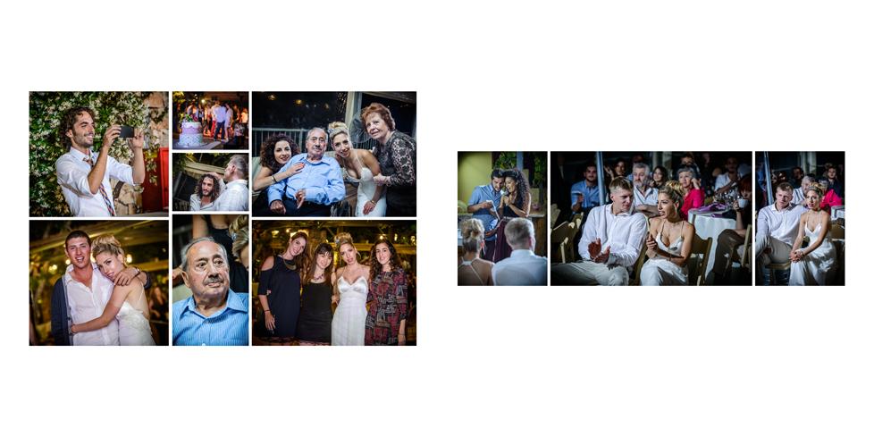 Einav & Jenya - Wedding Album - Page 23.jpg