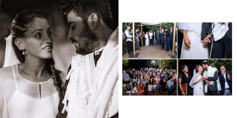 איילה ואבירם - אלבום החתונה - עמוד 15