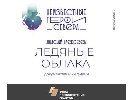 CD-Cover-120mm-Alekseev+site.tif