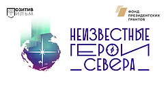 Logo-hor ФПГ.png