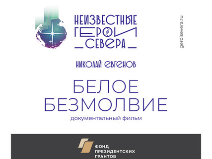 CD-Cover-120mm-Alekseev+site.jpg