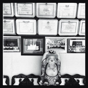 Wall of Authenticity