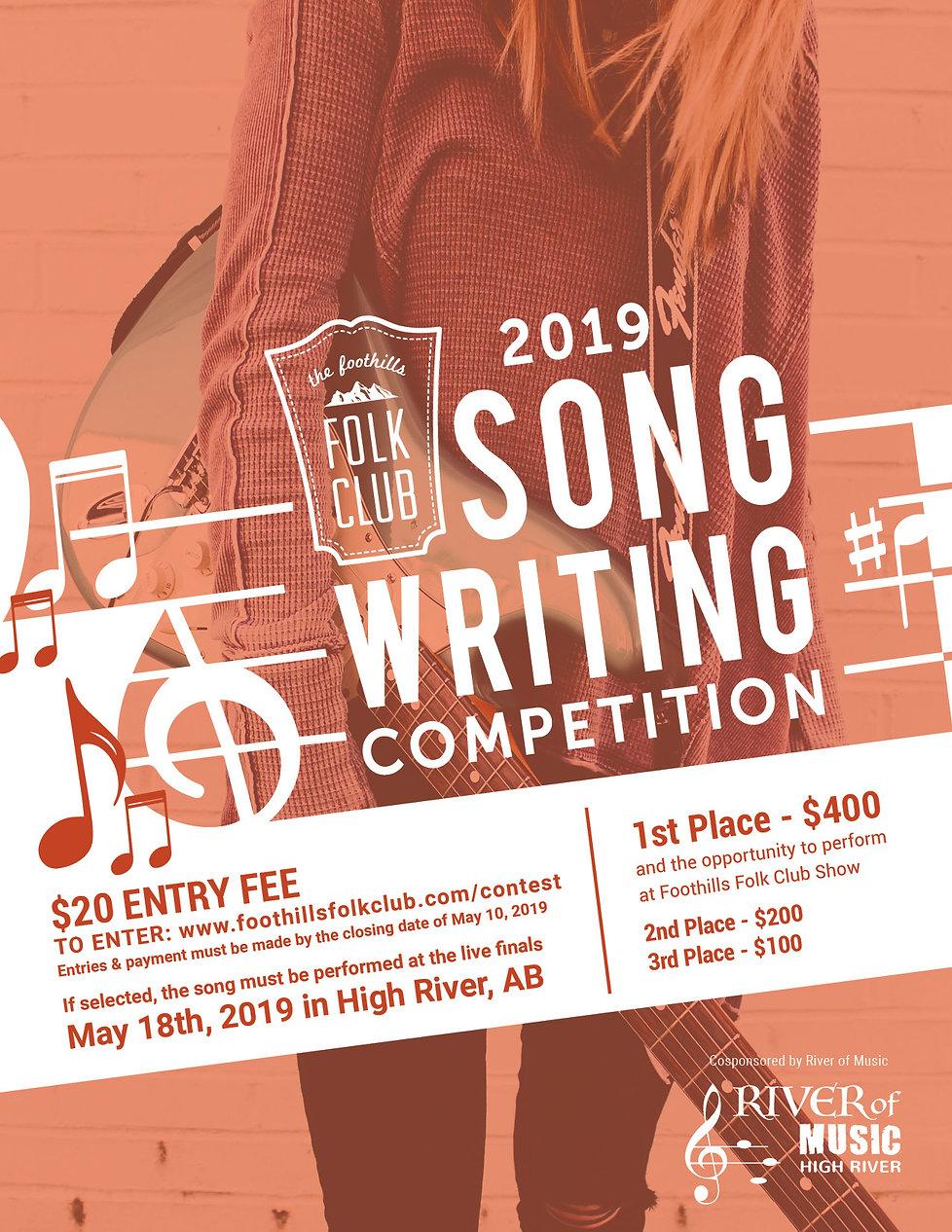 2019Songwriter_poster.jpg