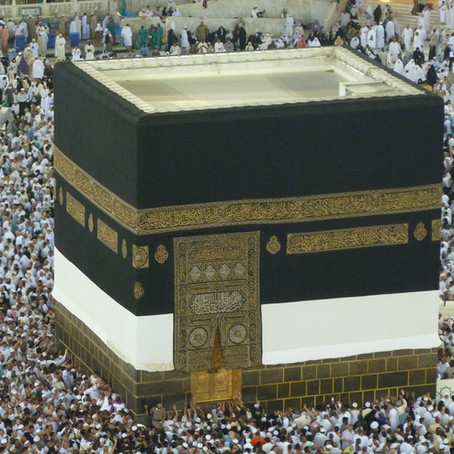 Making the most of Dhul Hijjah and the best 10 days