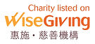 WiseGiving Charity (color).jpg