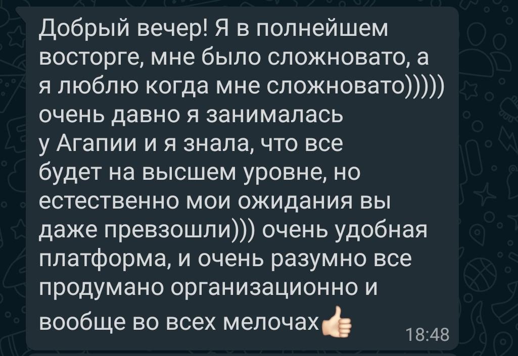 Yaroslava.jpeg