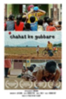 CHAHAT_KE_GUBBARE-_Final_Poster_HQ.jpg
