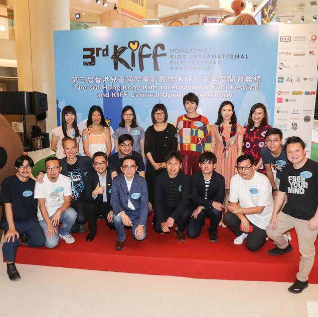 3rd KIFF