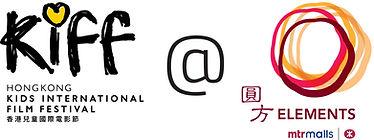 kiff_elements-logo.jpg