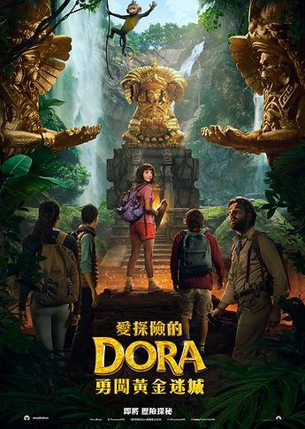Official digital poster.jpg