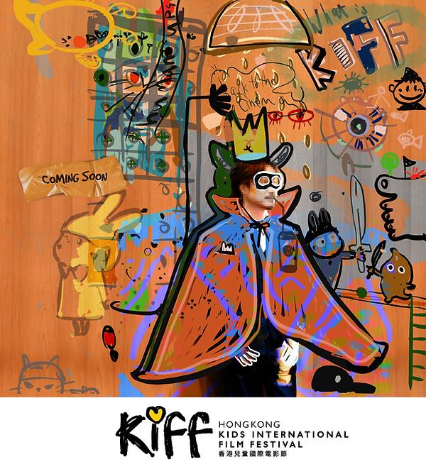 5kiff-fb-01.png