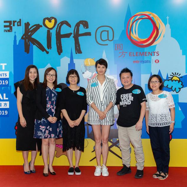 3rd KIFF Press Conference