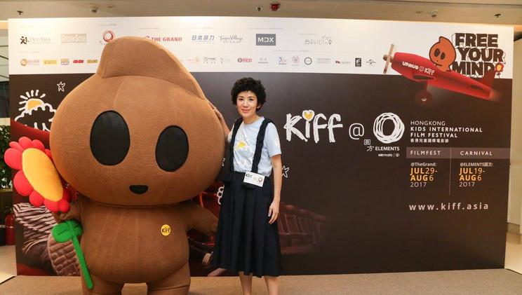 1st KIFF Ambassador - Sandard Ng
