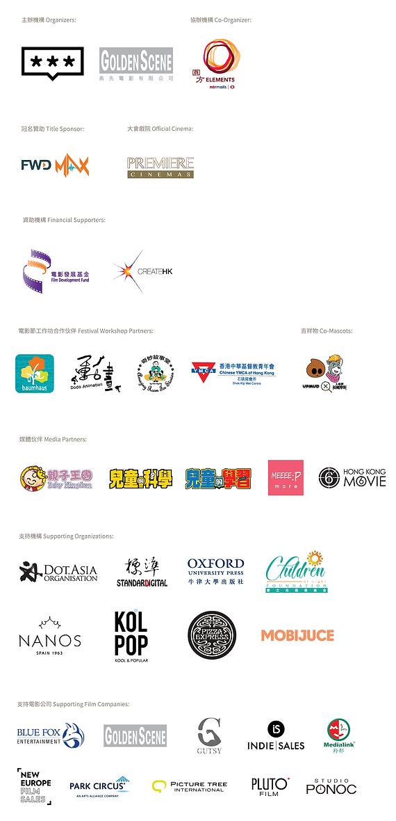 3KIFF-logos-01.png