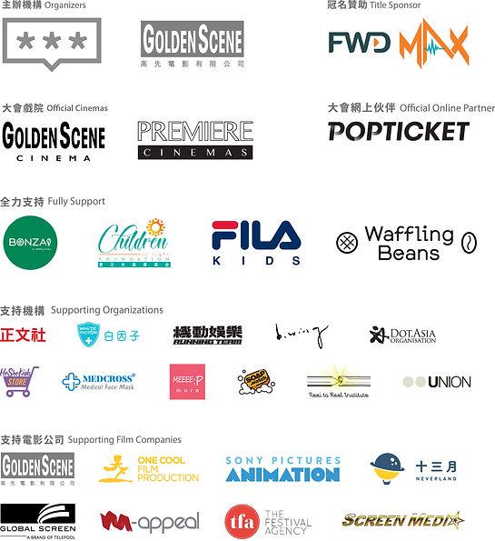 5thKIFF-logos.jpg