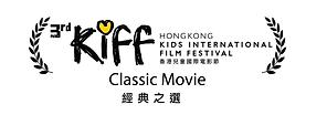 KIFF_festival laurel_logo_classic-04.png