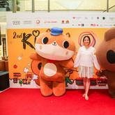 2nd KIFF Ambassador - Karena Lam