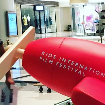 1st KIFF Carnival @ ELEMENTS