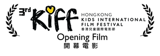 KIFF_festival laurel-02.png