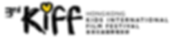3rd-KIFF-logo.png