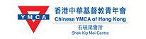 YMCA ShekKipMeiCentre bil logo_CMYK.jpg