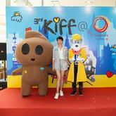 3rd KIFF Ambassdor - Gigi Leung