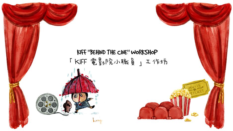 5KIFF-workshop.png
