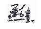 EmilyWong_logo