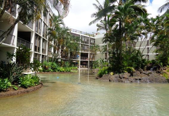 Windward Cove - Kailua