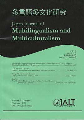 JJMM cover.jpg