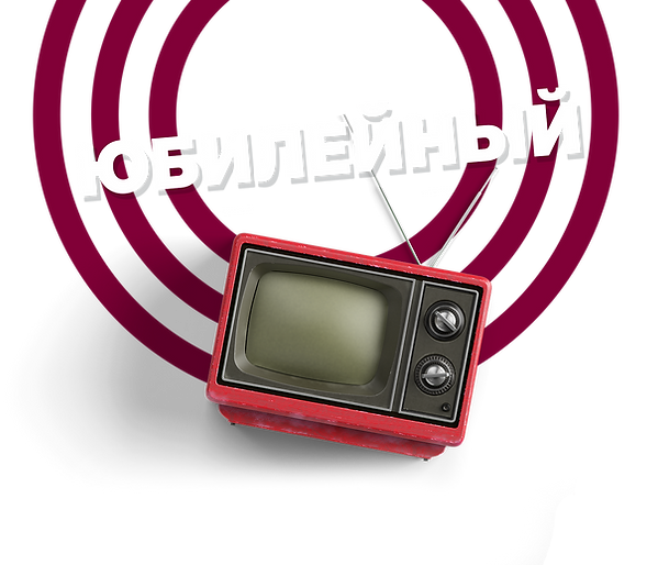 юб.png