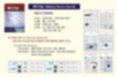 잡지 메디저널.jpg