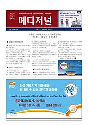 저널 신문.bmp