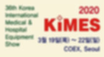 2020 KIMES.jpg