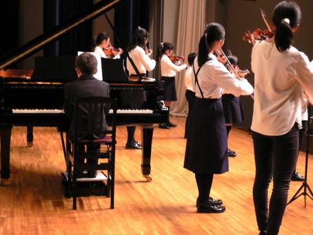 スズキ・メソード 増澤ヴァイオリン&ピアノクラス 第17回 ジョイントコンサート