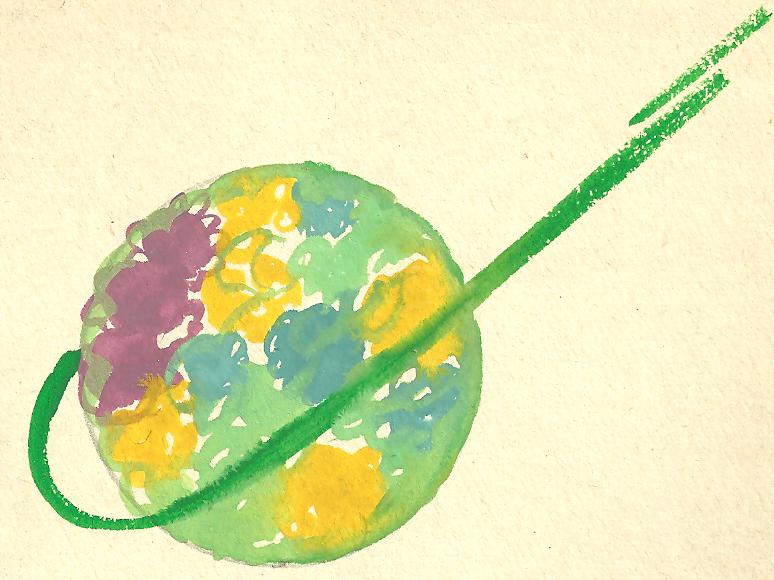 1967_WorldExhibit_2 (back_side)