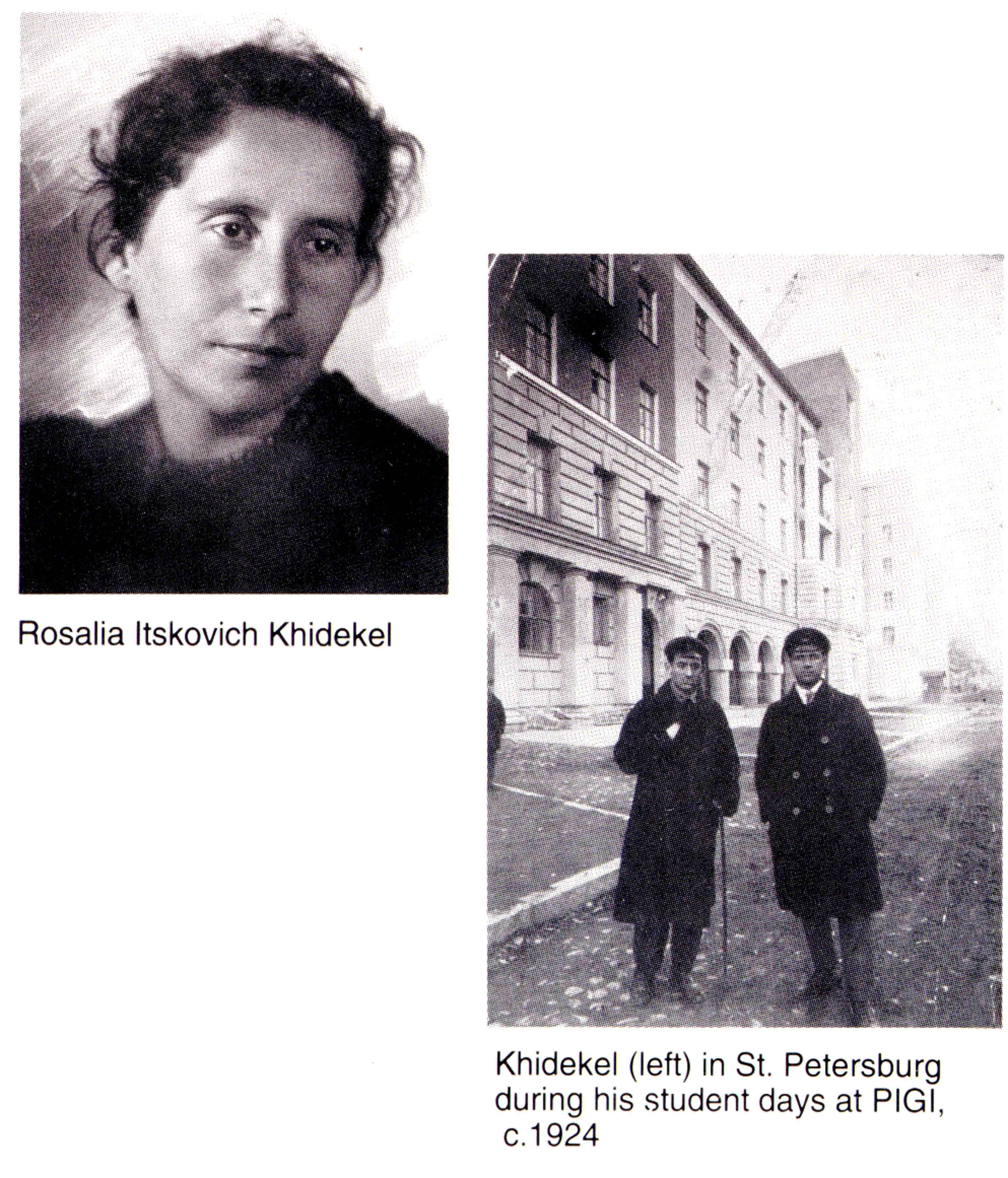 Lazar Khidekel's wife Rosa