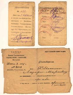 Lazar Khidekel documents 1921