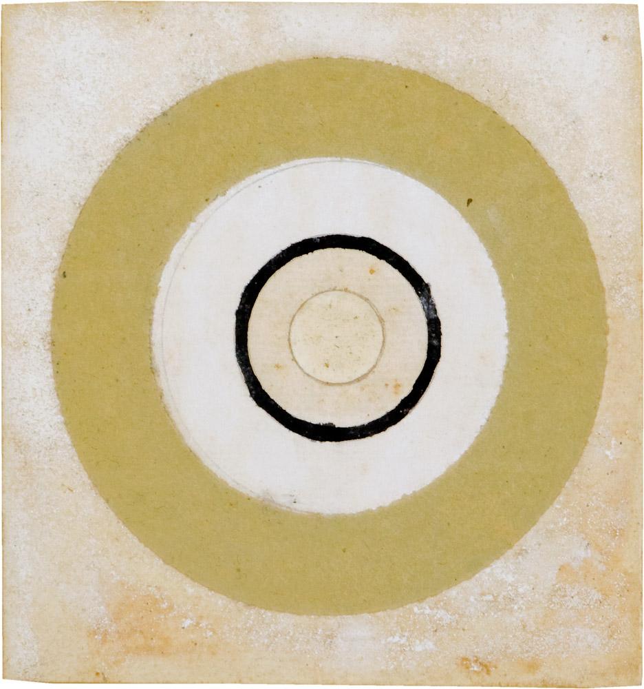 Suprematist Concentric Circles
