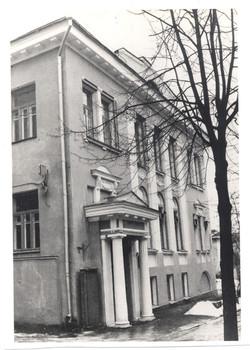 Art School Vitebsk, Unovis