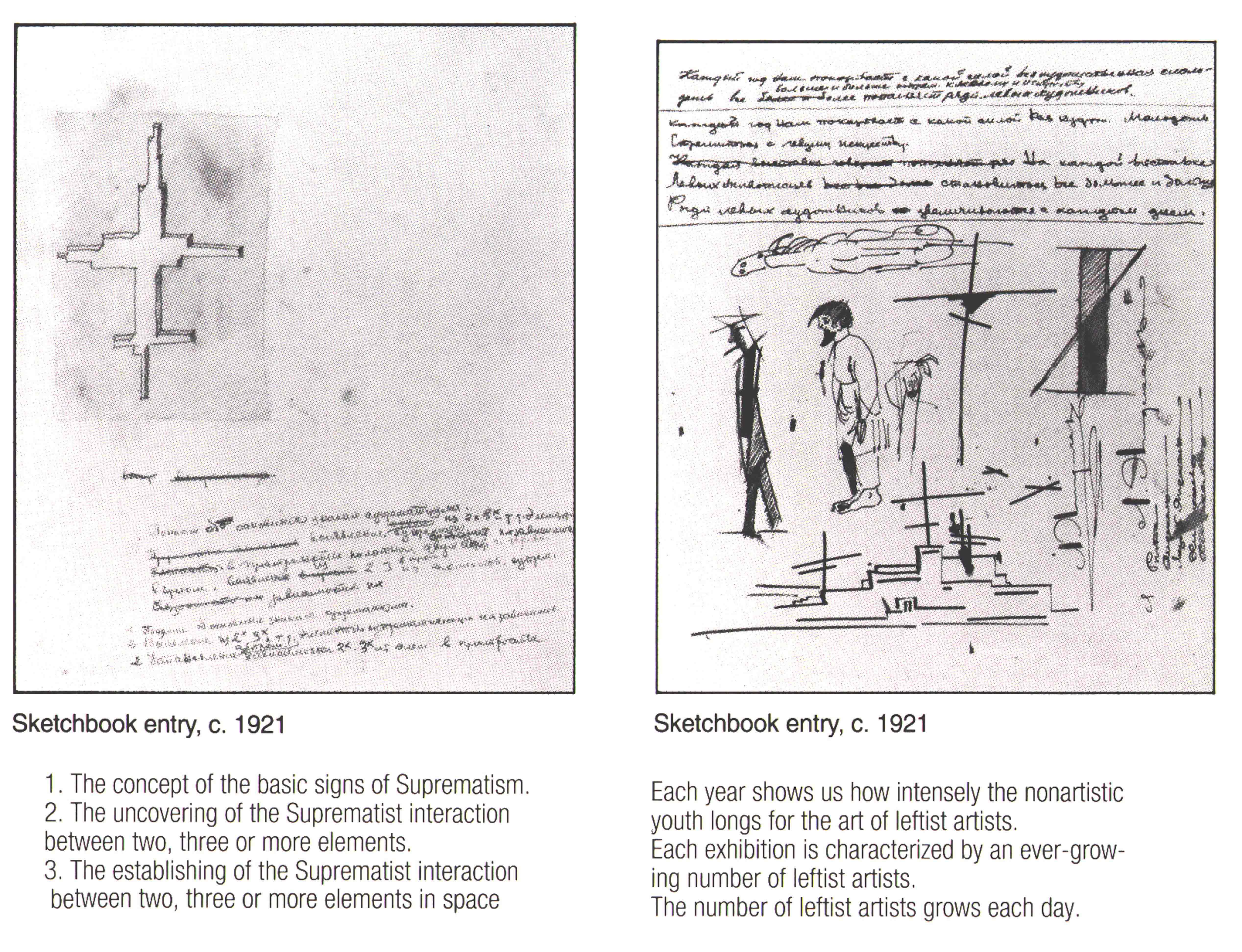 sketchbook by Khidekel