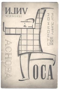 9 exhibition Osa Asnova LIGI