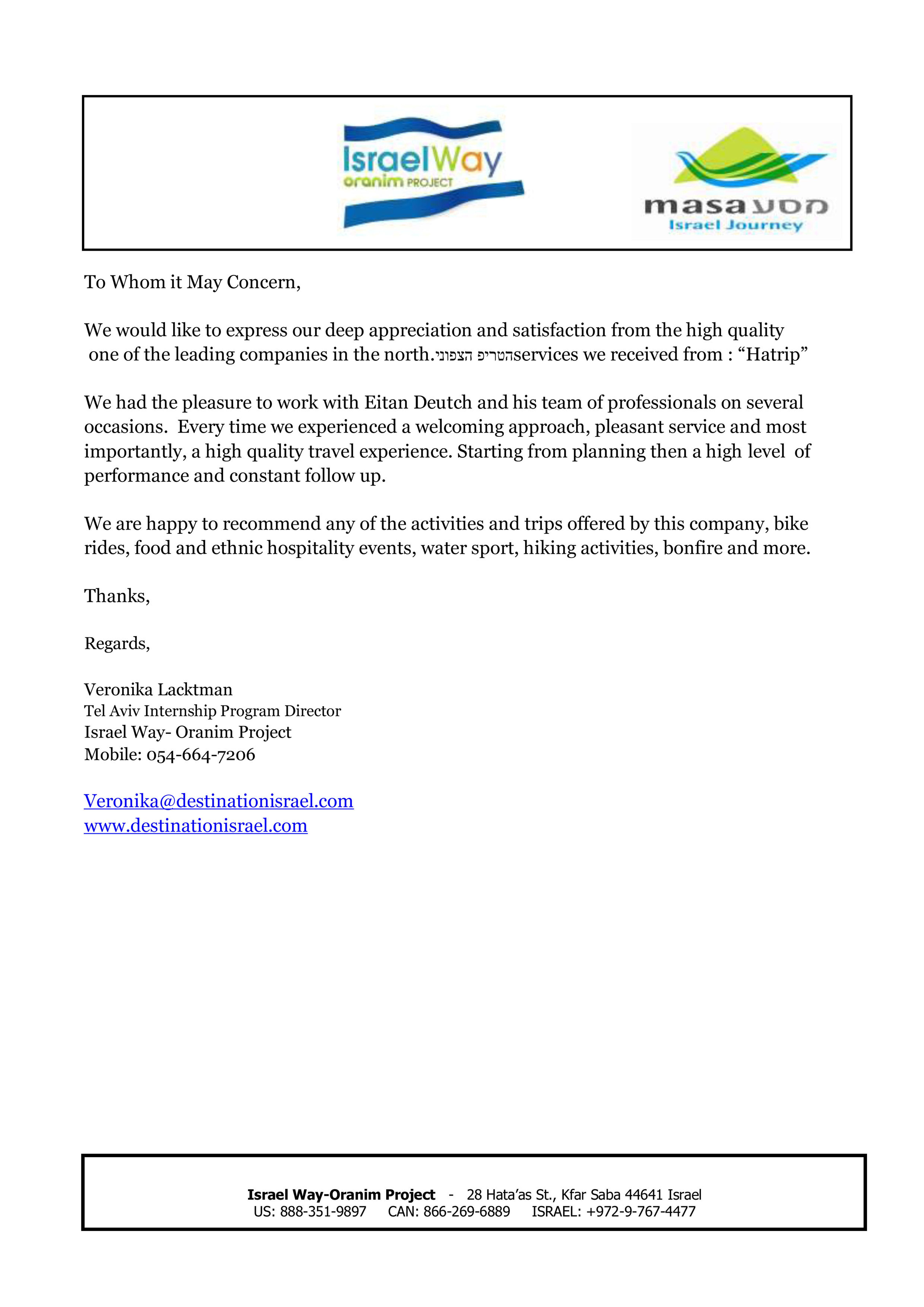 מכתב תודה Israel way