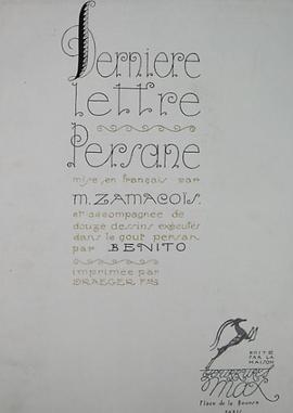 ZAMACOIS (Michel) & BENITO (Edouard Garc