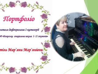 Метіль М.М-вч.музичного мистецтва та ритміки