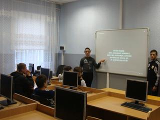 В Європейський день боротьби з торгівлею людьми в КЗ КОР «Боярська спеціальна загальноосвітня школа-