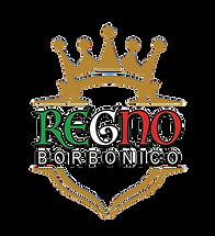 Regno Borbonico...La mejor Pizza de Palma. Pizzeria situada al Paseo Maritimo una zona ideal para despues salir a tomar algo.