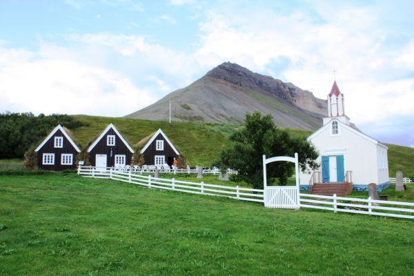 Hrafneyri - birthplace of Jón Sigurðsson