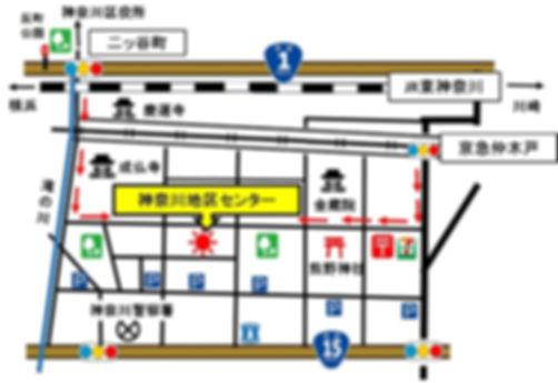 神奈川地区センター.jpg