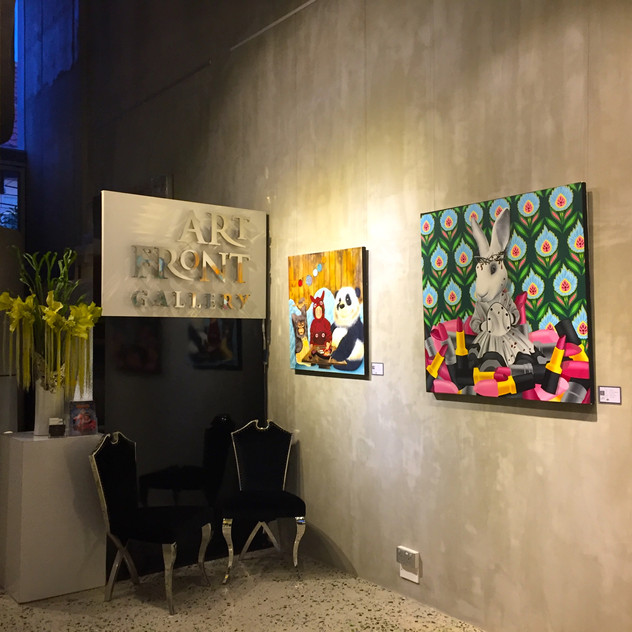 "Expo Solo ""Sentient"" - Singapore"